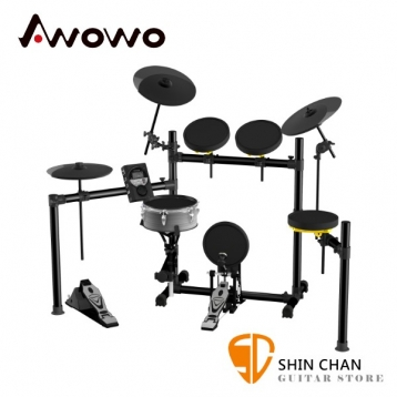 Awowo AK-3 電子鼓 台灣製造/保固3年 初學/進階者首選電子鼓【AK3】另贈鼓椅/鼓棒/耳機