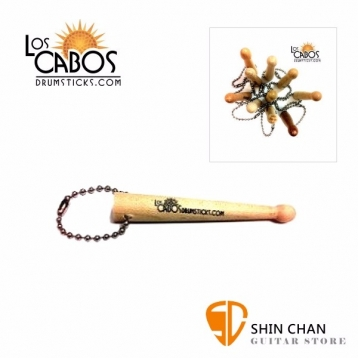 Los Cabos 加拿大製 鼓棒鑰匙圈(鼓手最愛)採鼓棒相同材質 Key Chain