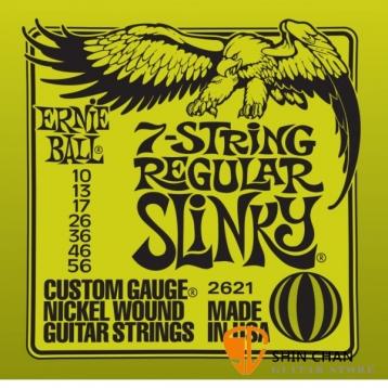 ERNIE BALL 2621 老鷹牌 7弦 鍍鎳 電吉他弦(10-56)【ERNIE BALL進口弦專賣店/電吉他弦】