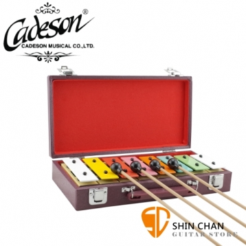 Cadeson 8音音磚彩色 鐵製琴鍵 8K 附4支音槌、木盒