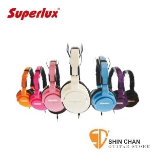 Superlux HD661 專業監聽級耳機/監聽耳機/耳罩式 (共10色)