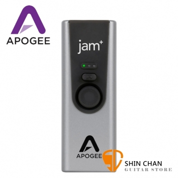 Apogee Jam Plus 錄音室等級-吉他界面(for GarageBand on iPad, iPhone and Mac)台灣公司貨【Apogee Jam+】