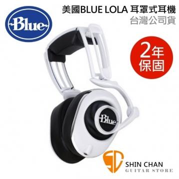 直殺直購價↘美國BLUE LOLA 全音域 耳罩式耳機 霧白色 / 適合電競遊戲配戴/效果真實 台灣公司貨保固