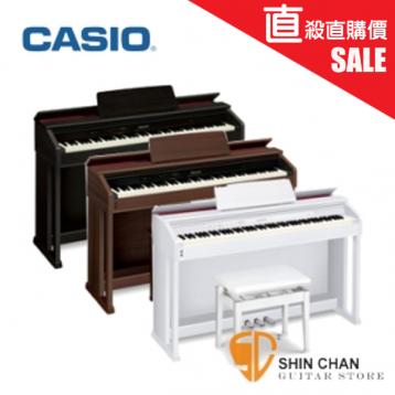 直殺直購價 ★ Casio 卡西歐 AP-460 88鍵 滑蓋式 數位 電鋼琴 另贈好禮【AP460】
