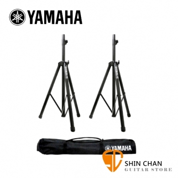 Yamaha 山葉 原廠喇叭架 附攜行袋 二支入【PA喇叭架/外場喇叭架】