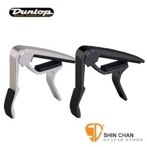 Dunlop TRIGGER 古典吉他移調夾 CAPO 88N 88B