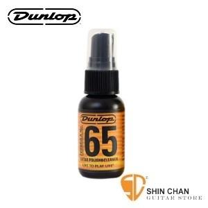 Dunlop 651J 樂器亮光清潔蠟1oz(小瓶)吉他/烏克麗麗/小提琴/貝斯/樂器(特殊配方可使用在霧面平光樂器)