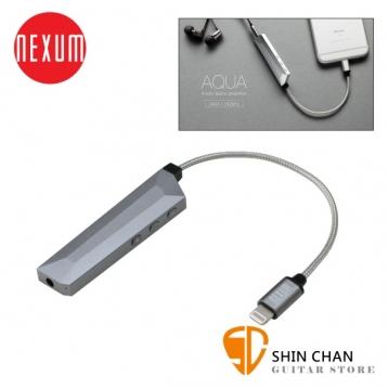 直購直殺↘  Nexum AQUA 世界最小耳機 iPhone 鋁合金專用 微型耳機擴大機 /100mW耳機放大晶片 (iPhone/iPod/iPad lightning耳擴/耳機擴大機) CNC精工/無電池設計