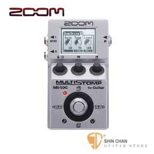 吉他效果器►ZOOM MS-50G 電吉他單顆型綜合效果器【MS50G】