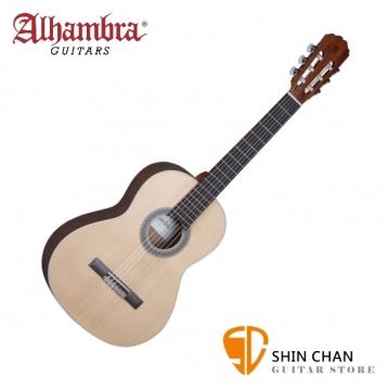 Alhambra 阿罕布拉 1-OP 3/4單板古典吉他 36吋【西班牙古典吉他/旅行古典吉他】附琴袋/琴布/彈片
