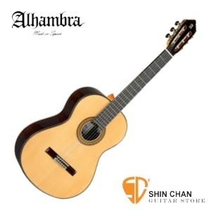 古典吉他 ► Alhambra 阿罕布拉- 11P 全單板古典吉他 西班牙製【11-P/附古典吉他硬盒】西班牙古典吉他