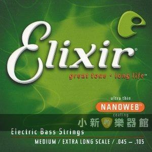 美國Elixir Nanoweb Bass弦 14077(.045~0.105)【貝斯弦專賣店/進口貝斯弦】