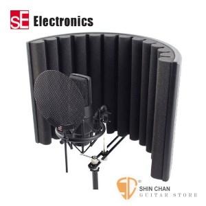 電容麥克風 ► 英國品牌 sE Electronics X1s Studio Bundle 錄音遮罩組【內附 sE X1s 麥克風/RF-X Reflexion Filter專業遮罩/Shock Mount 防震架/Metal Pop Shield 噴麥罩/3M Mic Cable 導線】