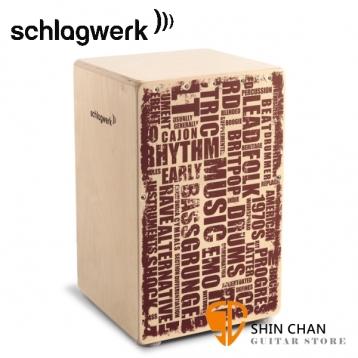 德國 Schlagwerk 斯拉克貝克 CP130 木箱鼓 X-One Styles 原廠公司貨【cp-130】