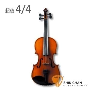 小提琴> 入門初學款Volin小提琴 4/4 附琴弓、松香、肩墊、提琴盒