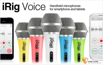 iRig Voice 麥克風(iRig Mic 新款彩色版)五種顏色 ios / Android 適用(IK原廠貨保固一年)ik 行動裝置麥克風
