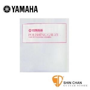 管樂保養 ▻ YAMAHA PGLII 清潔紗布(L)【YAMAHA專賣店/日廠/管樂器保養品】