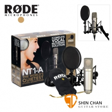Rode 麥克風 NT1-A 錄音室級 大震膜 麥克風 附避震架 防噴罩 台灣公司貨 NT1A