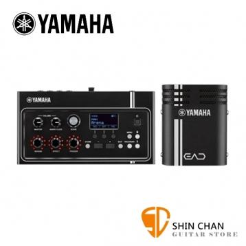 Yamaha 山葉 EAD10 爵士鼓音源機 原廠公司貨 一年保固【EAD-10】