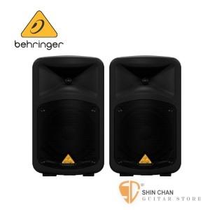 PA喇叭►德國Behringer EPS500MP3 攜帶式行動PA喇叭(500瓦)