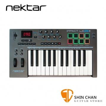 美國品牌 NEKTAR  Impact LX25+ 主控鍵盤/MIDI鍵盤 25鍵/25key(原廠公司貨/一年保固)附打擊版功能【LX25 PLUS】