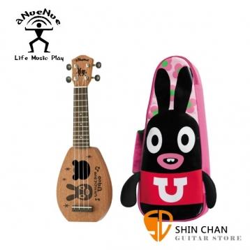 aNueNue U900 Baby-U 烏克麗麗 17吋/Mini 兔野(附贈 u900烏克麗麗袋)台灣公司貨