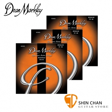 Dean Markley 2503-3PK 電吉他弦NickelSteel Regular 10 - 46 /台灣公司貨 三包組