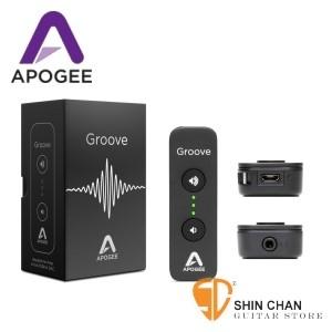 耳機擴大機 ►Apogee Groove USB耳擴神器-錄音室頂級DAC隨身耳機擴大機(低失真/四顆DAC晶片/600 Ohm/適發燒級大震膜高阻抗耳機/24bit/192kHz) Mac/PC電腦(原廠公司貨)