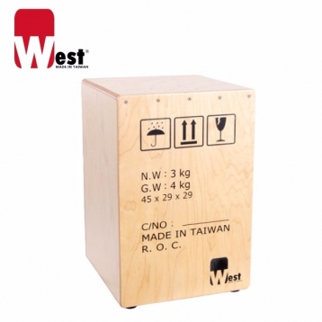 West 威斯特 W-Box 楓木-專利紙箱設計款 木箱鼓(台灣製Cajon/木鼓箱初學/教學/老師適用/台灣製造)木箱椅/原木椅