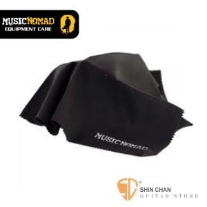 "美國 MusicNomad MN201 (12""X16"") 麂皮亮光布【Microfiber Suede Polishing Cloth/MN-201】"