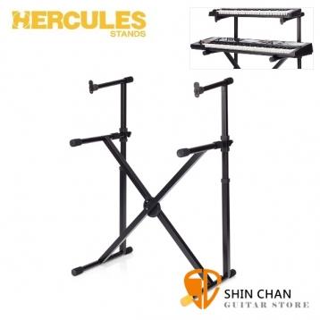 海克力斯 Hercules KS210B 雙層電子琴架 / X型琴架 Hercules Stand 台灣公司貨
