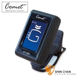 Comet 夾式調音器 ST-505 烏克麗麗/吉他/貝斯,靈敏度高(全自動模式/小提琴/所有樂器可用)