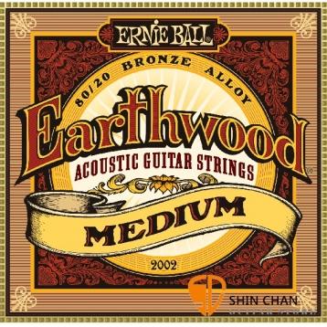 ERNIE BALL 2002 老鷹牌 80/20 黃銅  木吉他弦(13~56)民謠吉他弦
