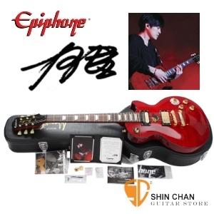 五月天怪獸 Epiphone Signature Les Paul全球限量簽名琴(第一把華人吉他手的簽名琴)配備Gibson美製拾音器/Mayday Monster電吉他