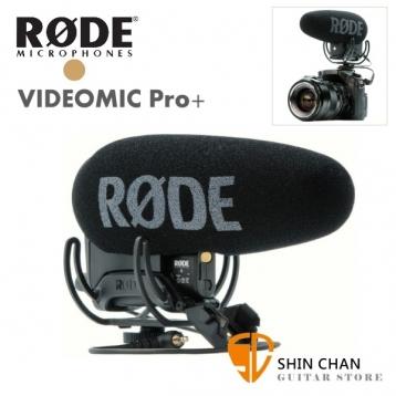 現貨直購價↘ Rode VideoMic Pro Plus 麥克風 (VMP+)超指向麥克風 / 台灣 公司貨