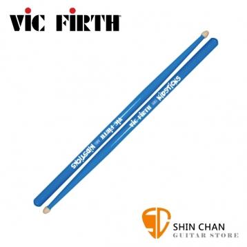 ViC FiRTH KIDS 藍色 胡桃木 兒童爵士鼓棒 美製【長度:33.02 cm/直徑:1.32 cm】