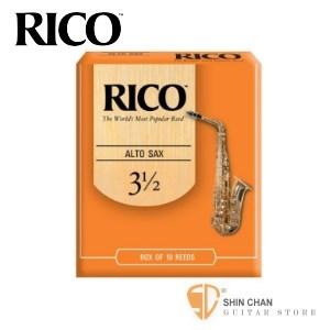 竹片►美國 RICO 中音 薩克斯風竹片 3.5號 Alto Sax (10片/盒)【橘包裝】