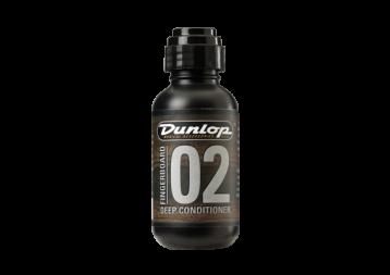 吉他保養 Dunlop 6532 深層指板清潔液 (59ml) DEEP CONDITIONER (褐色)