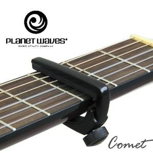 Planet Waves NS 弦鈕鎖定式移調夾 (古典吉他專用/PW-CP-04)