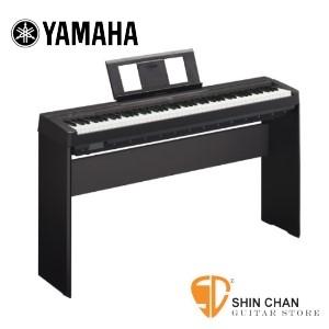 電鋼琴   YAMAHA 山葉 P-45 88鍵電鋼琴 P45 (P-45B P45B P45 另贈延音踏板.琴架.琴椅)  另有 P-35 P35