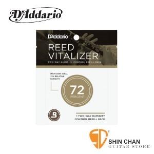 美國 D'Addario  薩克斯風/豎笛/黑管 竹片濕度控制包 72%【DAddario】