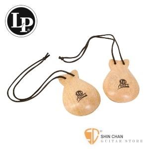 打擊樂器►LP品牌 LPA131 迷你響板 (一組二個)【LPA-131/LATIN PERCUSSION/Castanets】