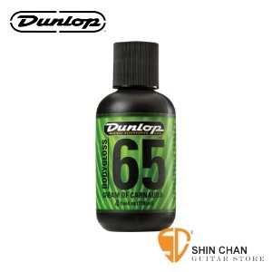 樂器保養 ► Dunlop 6574 刮痕救星/琴身保養棕櫚蠟【綠色65】高級巴西棕櫚蠟製