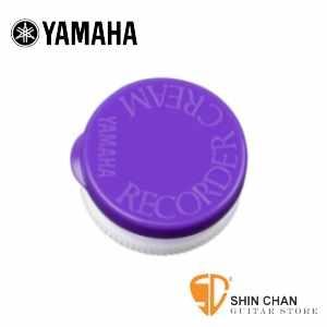 管樂保養 | YAMAHA 直笛潤滑膏(迷你裝) PRC02【YAMAHA品牌/日本廠/管樂器保養品】