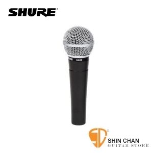 sm58 主唱麥克風 美國品牌 SHURE SM58 SM58-LCE (無開關) 動圈式麥克風/SM58 LCE/總代理一年保固/原廠防偽雷射標