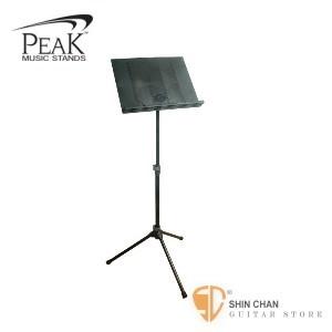 美國品牌 PEAK SMS-20 折疊式樂譜架 (附收納袋/可調整高度/吉他譜/鋼琴譜/五線譜/簡譜/各種樂譜皆適用)【SMS20】