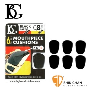 法國BG 薩克斯風 & 豎笛 A10L吹嘴墊片/吹口護片 厚:0.8mm (大)六片裝- 黑色