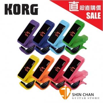 直購直殺價↘ Korg PC1 調音器 原廠公司貨 Korg PC-1 夾式調音器 Pitchclip 吉他/貝斯/烏克麗麗/樂器皆可使用/全音域 原廠公司貨