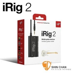 iRig2 | IK原廠 iRig2 接頭界面-電吉他/貝斯效果器界面(義大利製/原廠)蘋果iPhone、iPad、Mac與Android皆可用 irig