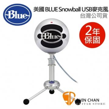 直殺直購價↘ 美國 Blue Snowball 雪球USB麥克風 (鈦銀)銀色 台灣公司貨 保固二年